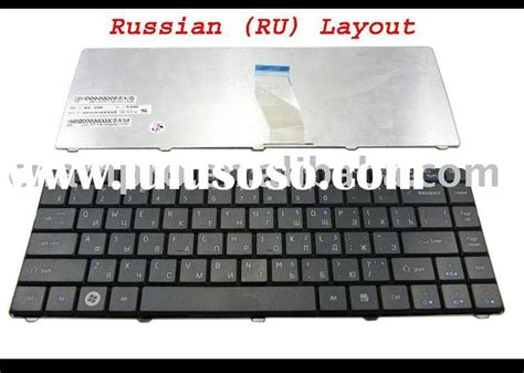 Keyboard Laptop Emachine D725 new yamaha keyboards for sale new yamaha keyboards for sale manufacturers in lulusoso page 1