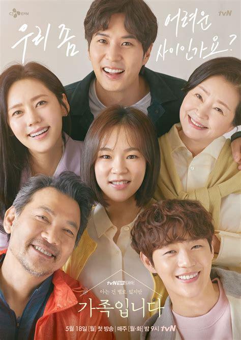 drama korea family  drakor terbaru  dramacute