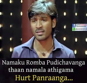 tamil song images with lines depo mp3