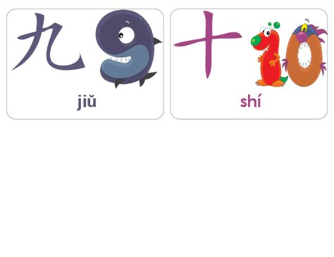printable chinese flash cards chinese numbers flashcards 9 10 kidspressmagazine com