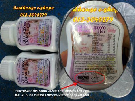 Gluta 200k Botox Filler mahfuzah eshop borong retails murah 013 3045279 gluta