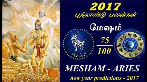 new year s predictions momof6 putthandu palangal 2017 mesham new year predictions 2017