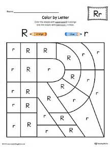 uppercase letter r color by letter worksheet letter