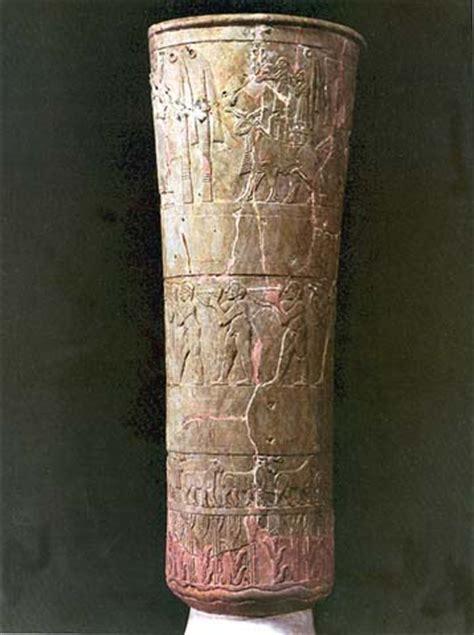 Uruk Vase by God Before The Hebrews Tikva Frymer Kensky Bar 8 05