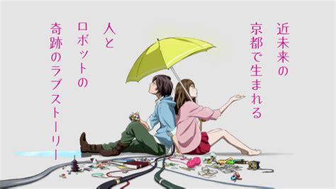 film drama anime hal movie pv translation life is just