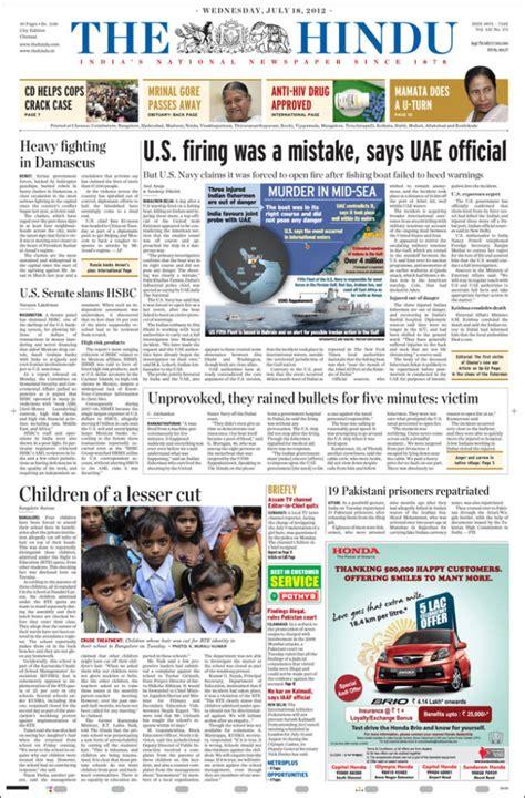 newspaper the hindu india newspapers in india
