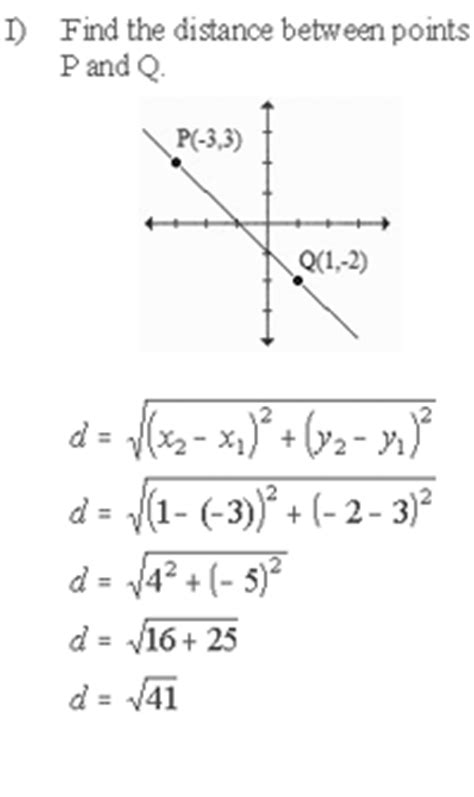 geometry tutorial questions geometry tutorial