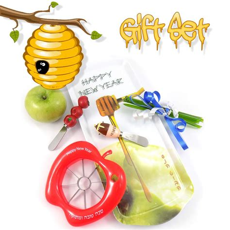 rosh hashanah gifts rosh hashanah essentials gift set