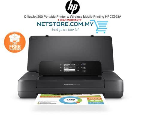Wifi Portable Hp Hp Officejet 200 Portable Printer W End 1 12 2018 8 15 Pm