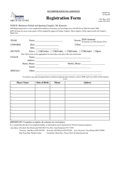 team registration form template