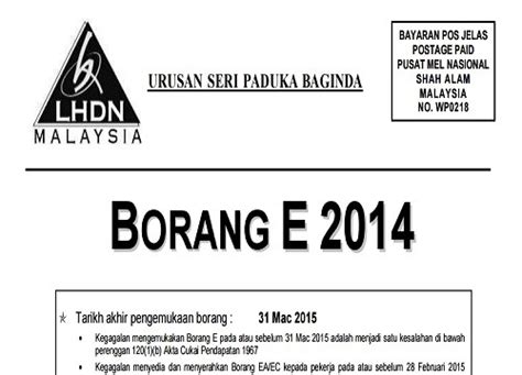 deadline for lhdn e filing malaysia tax lhdn irb archives tax updates budget