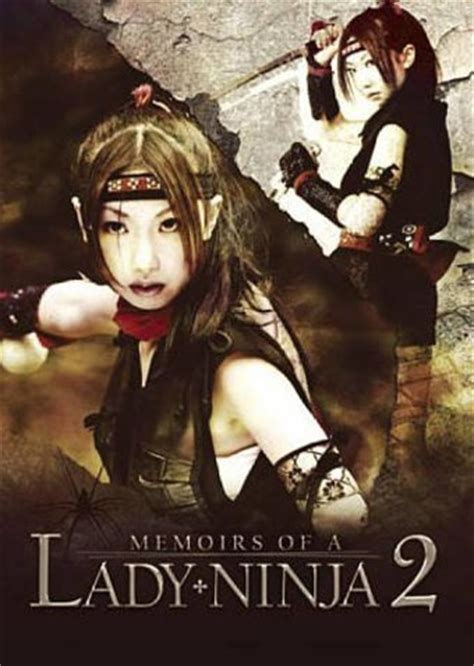 film lady ninja kaede 2 memoirs of a lady ninja 2 dvd 2011 directed by jiro