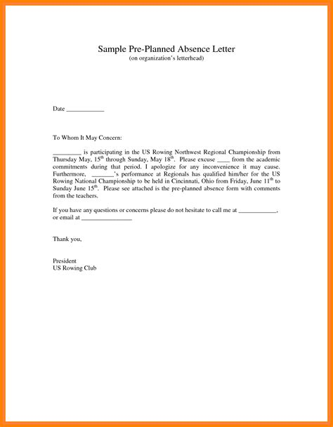 Excuse Letter For Absence 5 Exle Excuse Letter Resume Pictures