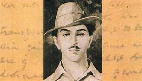 rajguru biography in english bhagat singh essay
