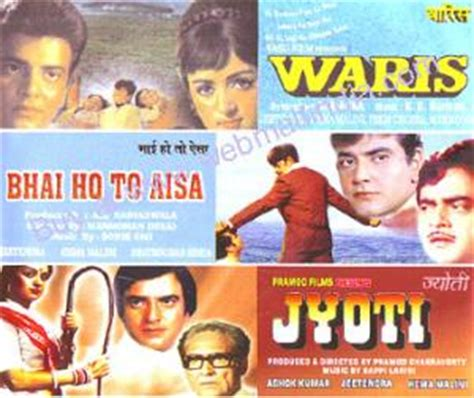 biography of movie ghar ho to aisa buy waris bhai ho to aisa jyoti 3 in 1 dvd dvd online