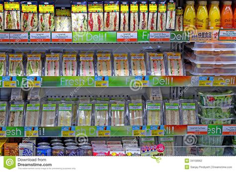Sandwich Shelf sandwiches and fresh juice at supermarket editorial photography image 34158962