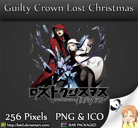guilty crown anime icon by rizmannf on deviantart guilty crown lost christmas anime folder icon by lsinl