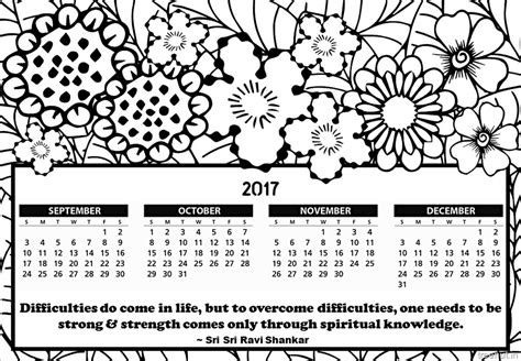 printable calendar 2017 pages free printable 2017 calendar coloring pages