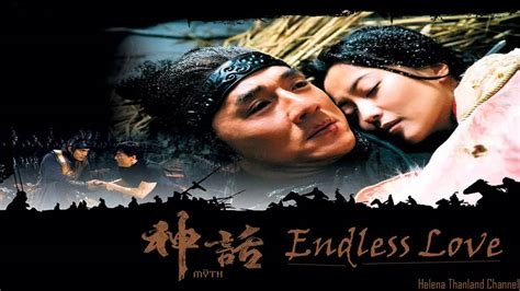 endless love film online deutsch endless love ost the myth youtube