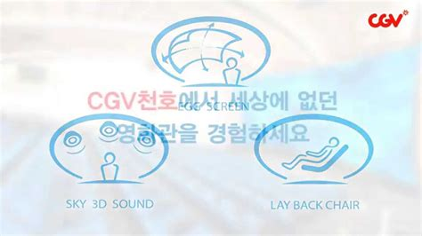 Cgv Iklan | iklan sphere x cgv korea youtube