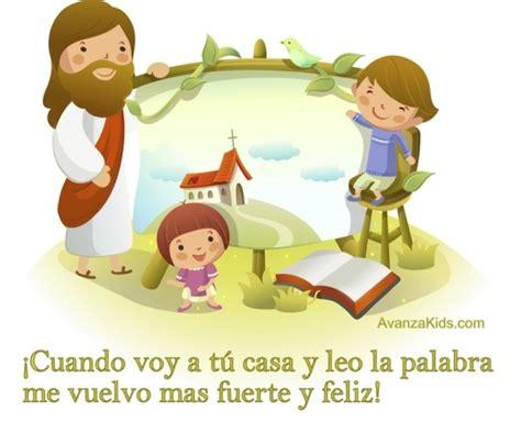 imagenes con mensajes cristianos animadas im 225 genes cristianas para ni 241 os jes 218 s avanza kids