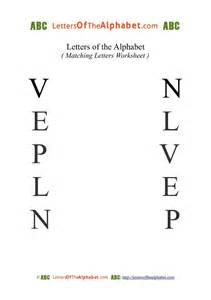 Letters of the alphabet for kids 1 26 abc alphabet letter printable