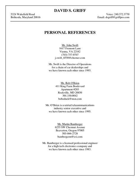 job reference sheet dotdev pro