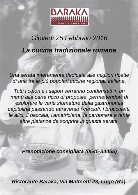 cucina tradizionale romana serata di cucina tradizionale romana a lugo 25 02 2016