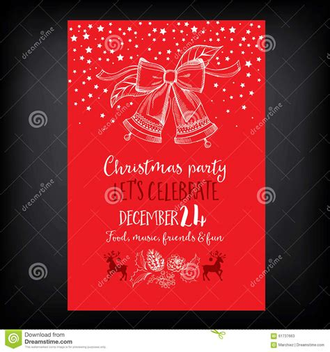 backdrop design christmas party christmas party invitation holiday card stock vector