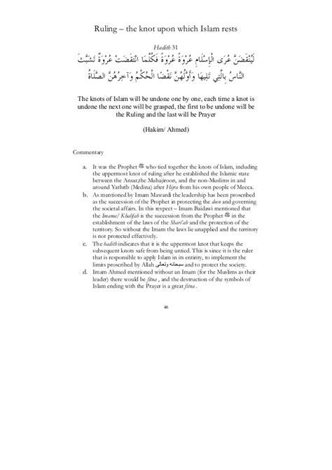 Sixty Abu the sixty sultaniyya by abu luqman fathullah