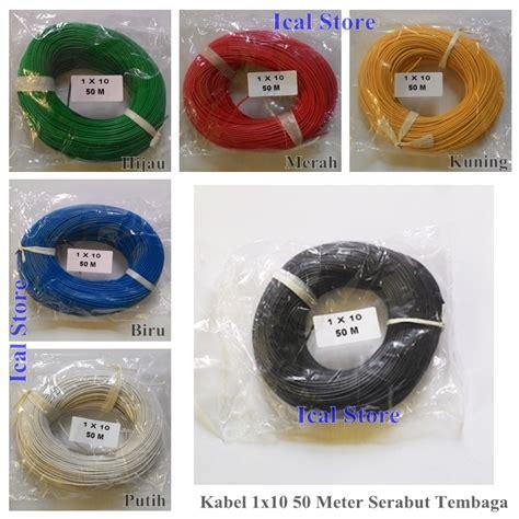 Timah 1 Meter Kode Fd10643 kabel serabut 1x10 50 meter ical store ical store