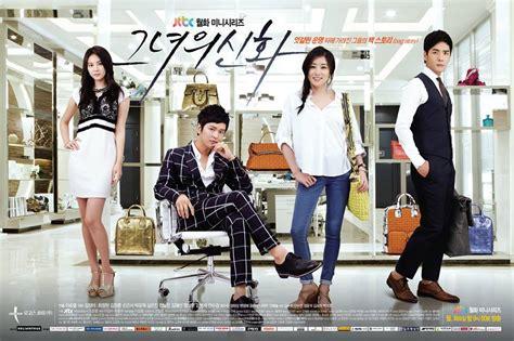 sinopsis film korea fantasy 2014 sinopsis drama korea her legend yantipurnamasari62