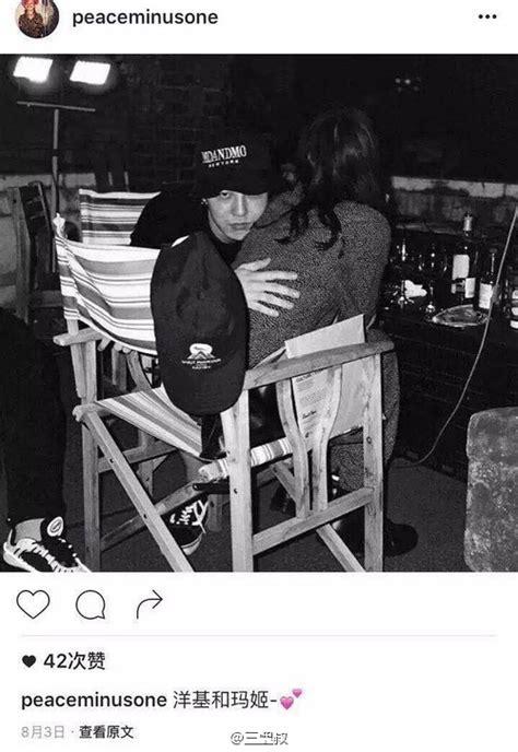 BREAKING] Leaked photos of G Dragon confirm relationship with Nana Komatsu ? Koreaboo