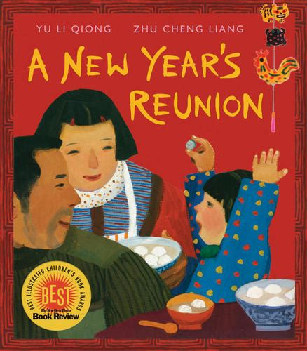 illustrated new year story new year storytime sturdy for common things