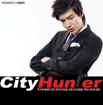 film de lee min ho en arabe el mundo enamorado lee min ho en city hunter