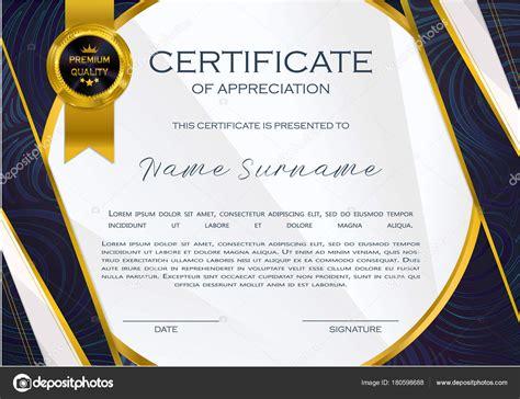 qualification certificate appreciation design elegant