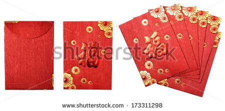red packet stock images royalty free images vectors