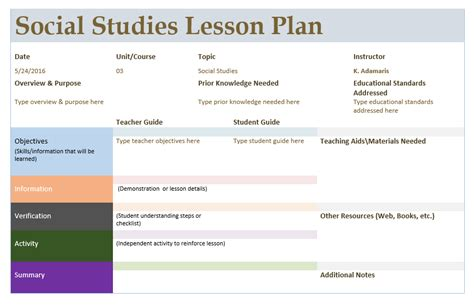 social studies lesson plan template microsoft word templates