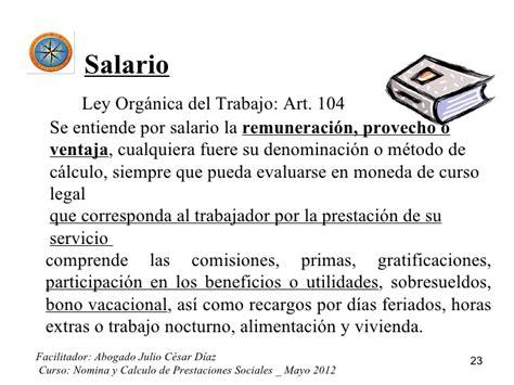 c 243 mo se graban calculo nomina gerencie calculo nominas 2016 excel nomina y calculo del impuesto liquidaci