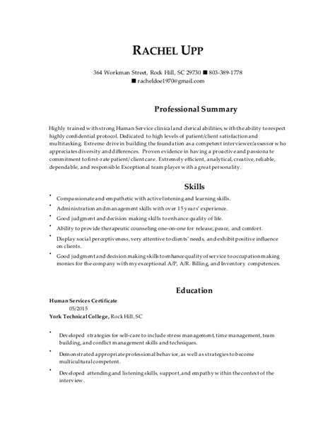 Home Care Resume upp resume for homecare 3 20 16 touch up
