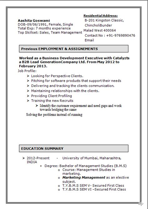 Resume Format In India 2015 Dynamic Resume Cv Formats Free B M S