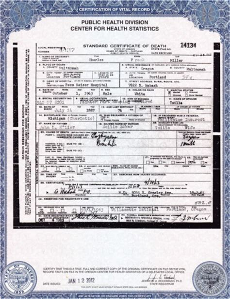 Michigan Birth Records Michigan Birth Certificate Sle Image Collections