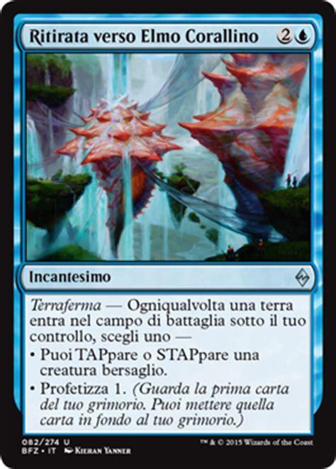 0008204659 the archive of magic the battaglia per zendikar magic the gathering