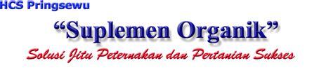 Suplemen Organik Tanaman quot suplemen organik quot pisang dan potensi limbahnya untuk