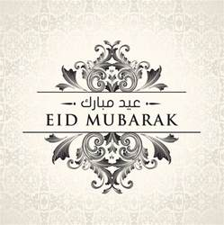 Lighting Eid Card 25 Best Ideas About Eid Mubarak Greetings On
