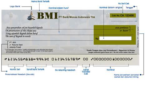 cek bank sentral republik indonesia