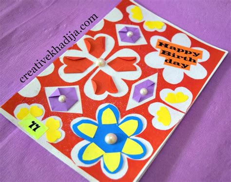make eid cards beautiful handmade eid cards birthday cards for sale