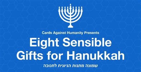 cards against humanity presents eight sensible gifts for hanukkah the gce - Cards Against Humanity Eight Sensible Gifts