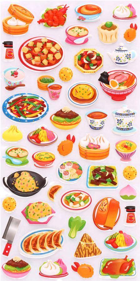 alimenti giapponesi set di adesivi morbidi in 3d con album cibo giapponese e