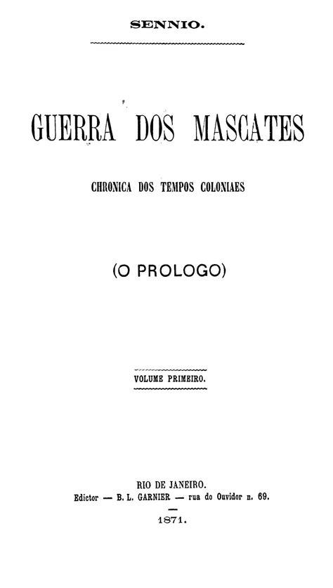 Biblioteca Brasiliana Guita e José Mindlin: Guerra dos
